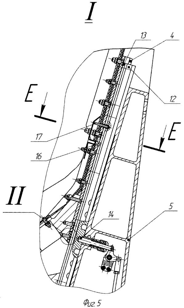 Энергопоглощающее кресло летательного аппарата