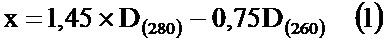Энтеросорбент для направленной сорбции холерного экзотоксина, лекарственная форма энтеросорбента для направленной сорбции холерного экзотоксина