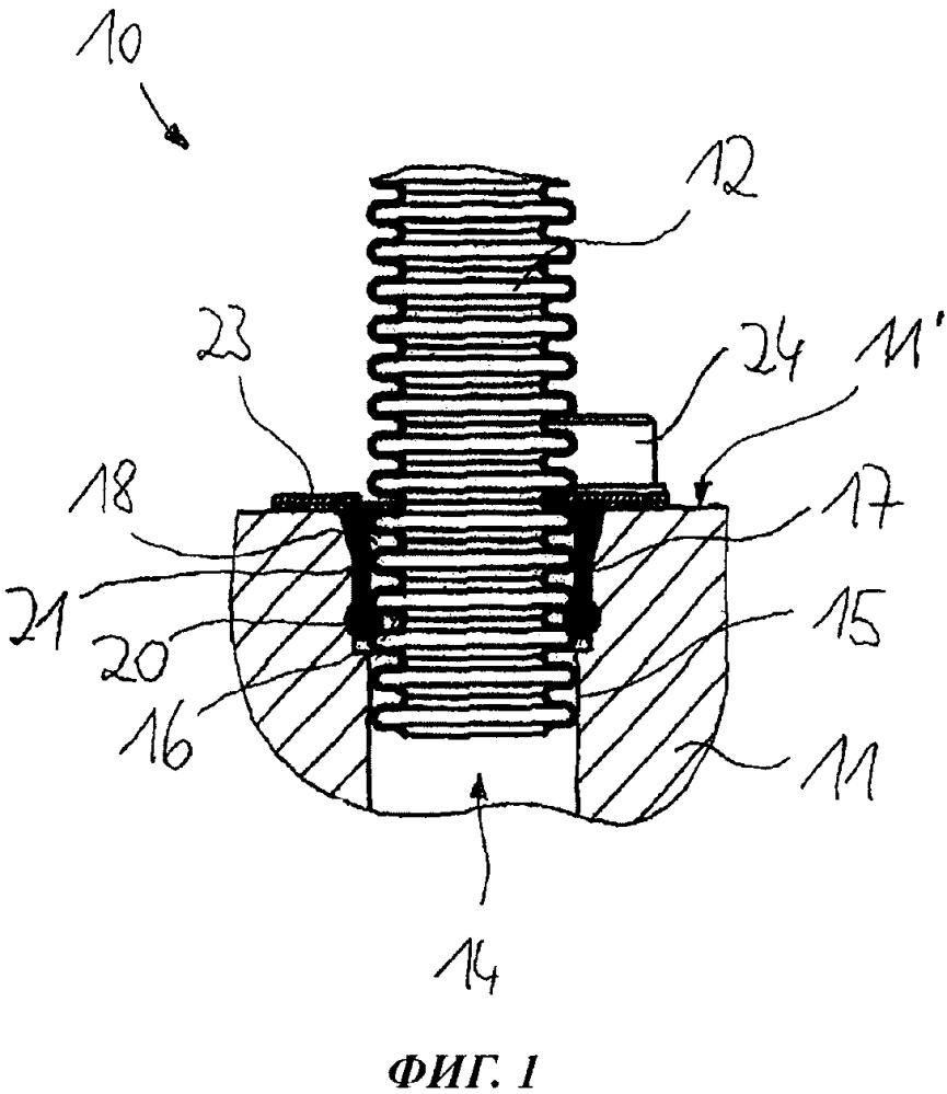 Электрическое коммутационное устройство
