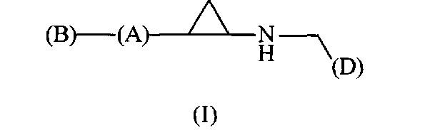 Ингибиторы деметилазы lsd1 на основе арилциклопропиламина и их применение в медицине