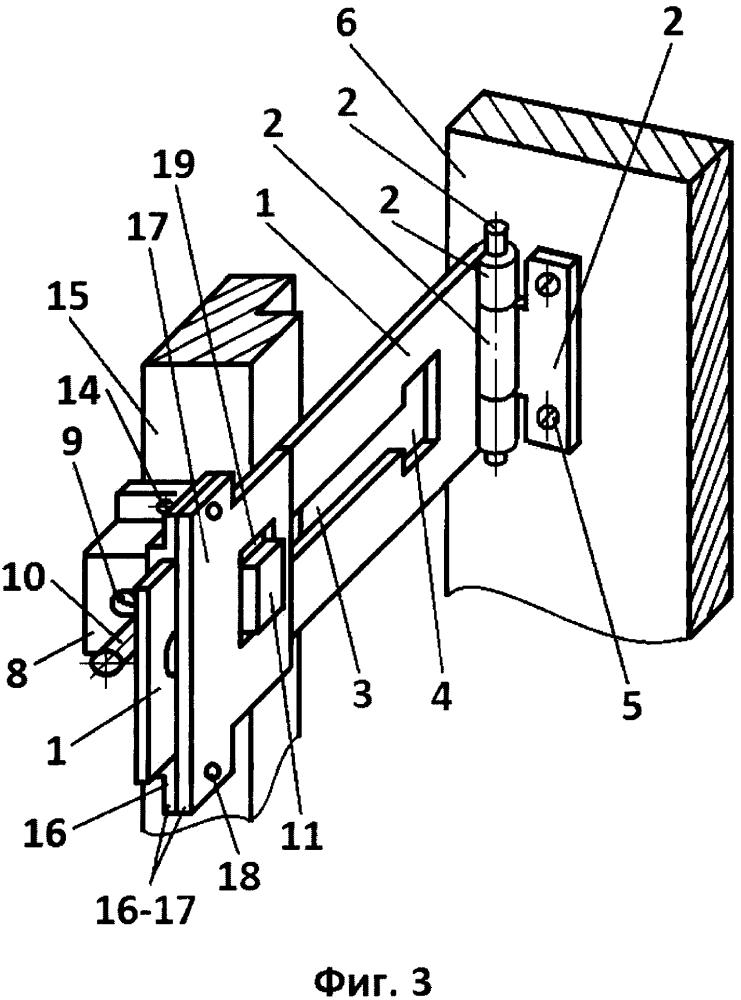 Устройство для ограничения угла поворота створки с проушиной сборного 0-образного ползунка