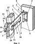 Устройство для ограничения угла поворота створки с проушиной 0-образного ползунка