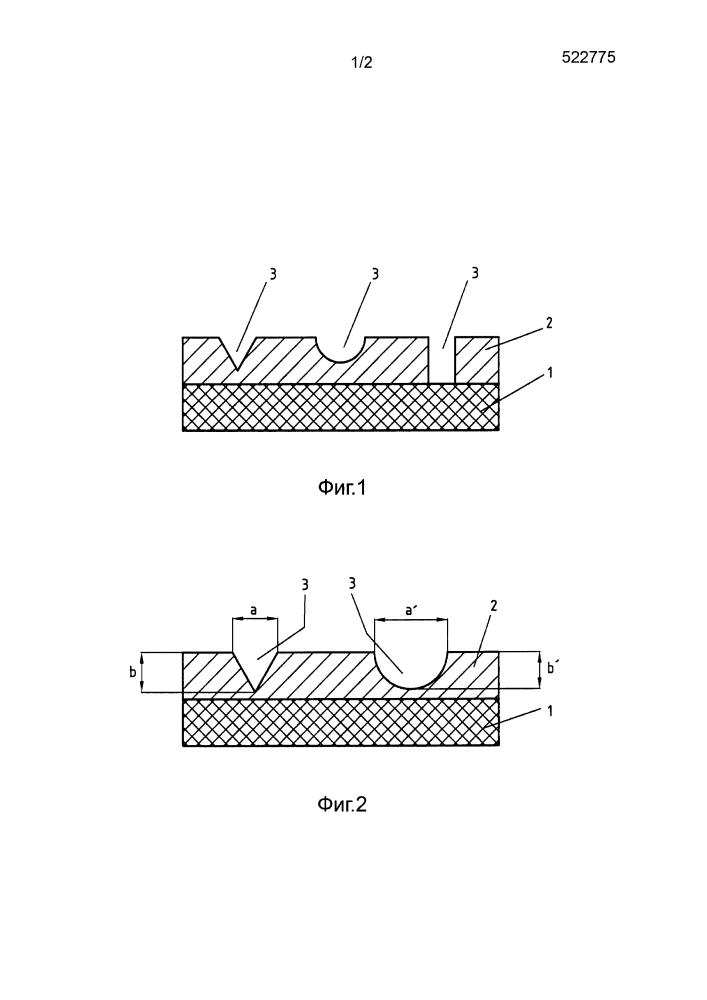 Структурированный контактный клеевой слой