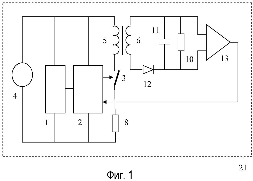 Регулируемый обратноходовой преобразователь или промежуточный вольтодобавочный преобразователь