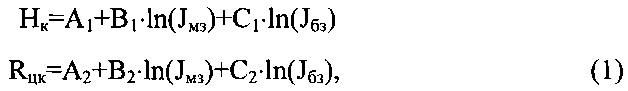 Скважинное устройство гамма-гамма каротажа