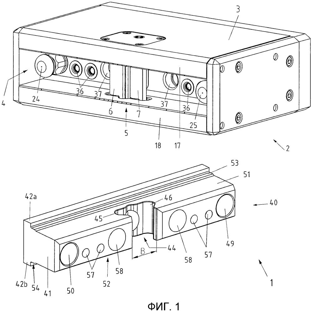Соединительное устройство для манипулятора