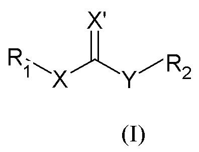Алкалоидный эфир и карбаматные производные и их медицинские композиции