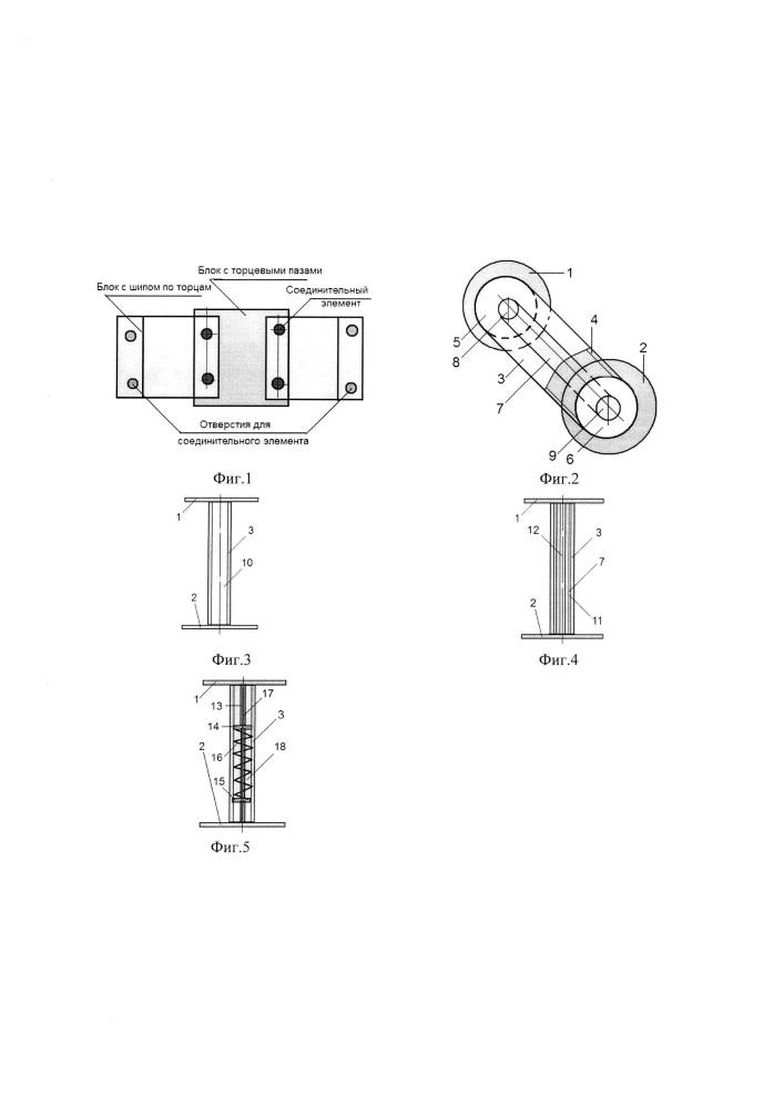 Соединительный элемент кочетова для блоков сейсмостойкого сооружения