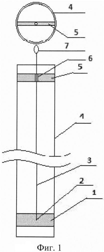 Способ крепления, центрирования и натяжения коронирующего электрода в установках электростатической очистки воздуха трубчатого типа