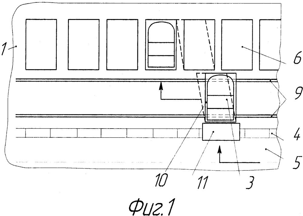 Стоянка для транспортных средств и способ парковки транспортных средств на стоянке