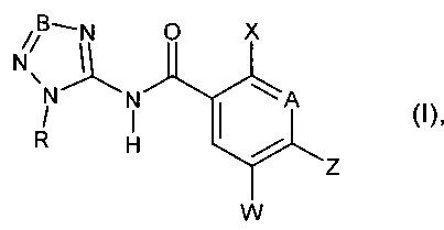 Композиция из гербицидов и защитных средств, содержащая амиды n-(тетразол-5-ил) и n-(триазол-5-ил) арилкарбоновой кислоты