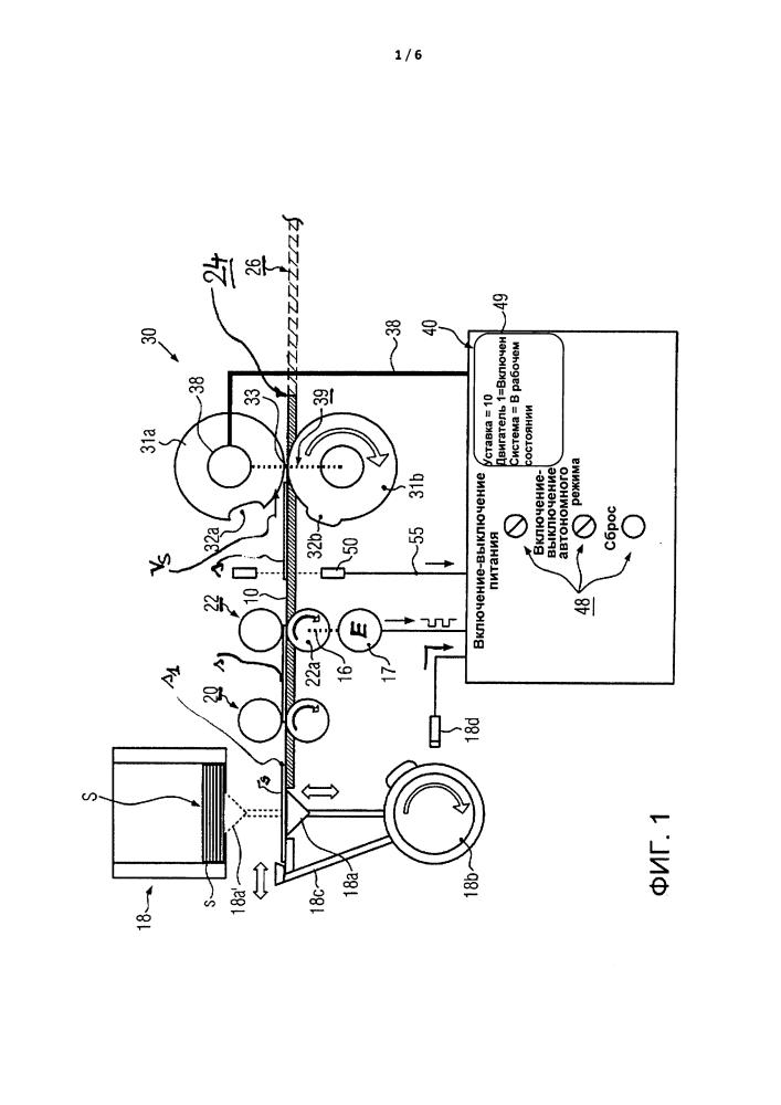 Тиснение плоской металлической заготовки (способ, устройство и объект)