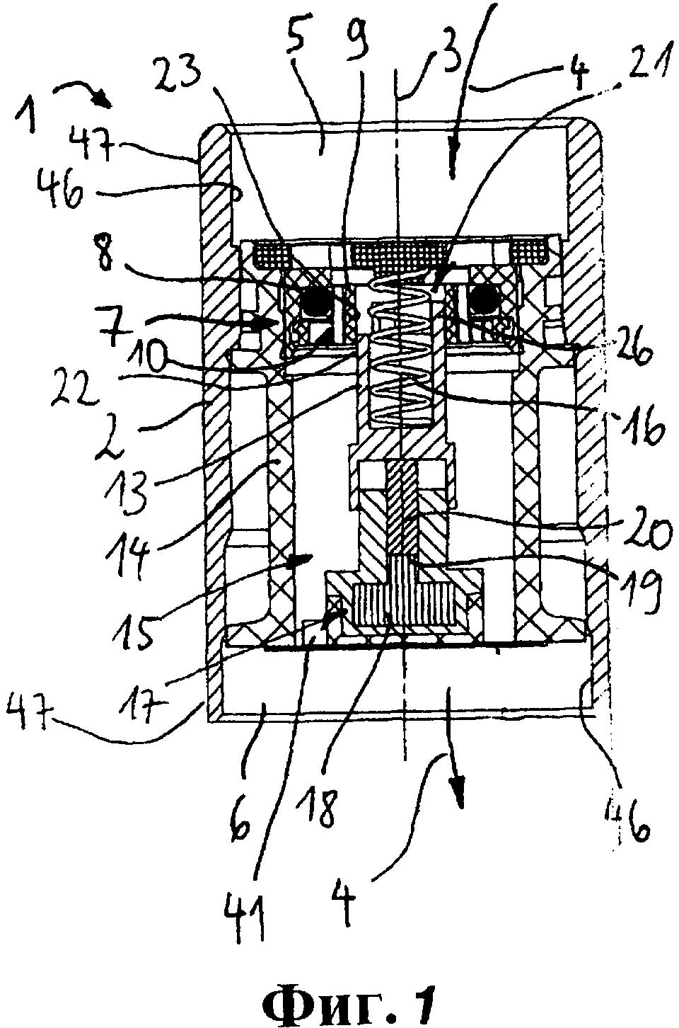 Санитарно-технический вставной элемент и санитарно-техническое оборудование с таким вставным элементом