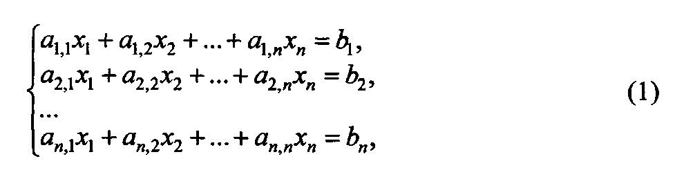Модулярное устройство вычисления систем линейных алгебраических уравнений