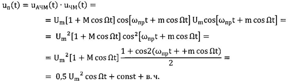 Детектор частотно-модулированных колебаний