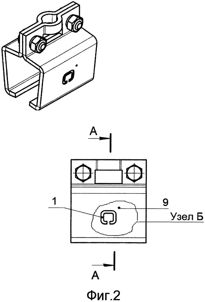 Способ маркировки изделий