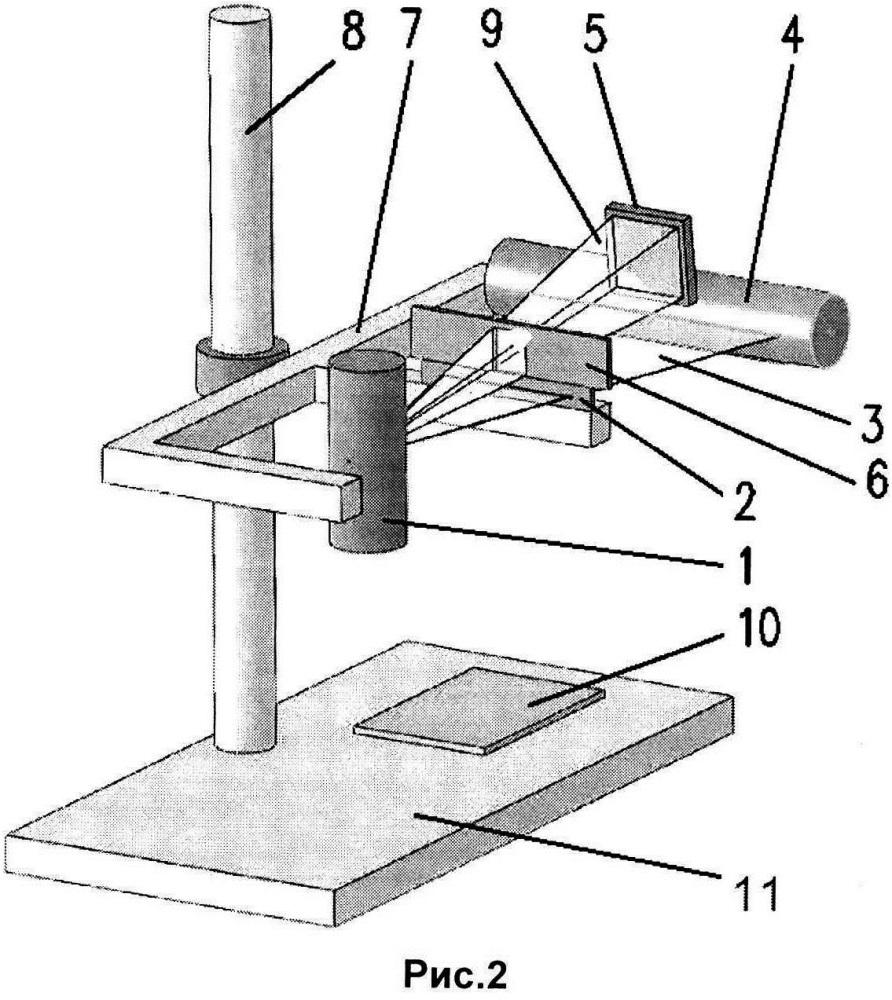 Рентгенографическая установка