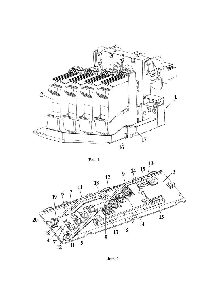 Устройство для очистки и закрывания картриджей для печати и закрывающий элемент для закрывания таких картриджей
