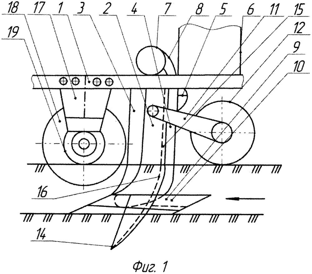 Рабочий орган плоскореза глубокорыхлителя-удобрителя