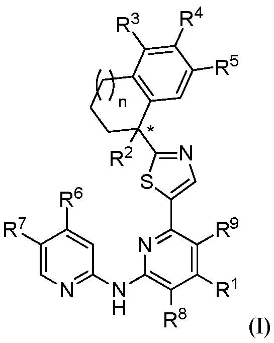 Аминопиридинсодержащие ингибиторы тирозинкиназы селезенки (syk)