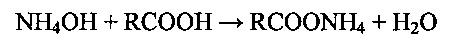 Способ получения 2-этилгексаноата никеля