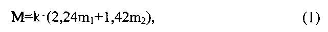 Способ обработки фосфатного концентрата рзэ