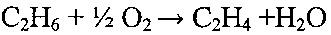 Способ окислительной конверсии этана в этилен