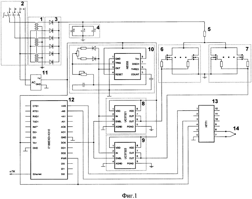Устройство регулирования температуры электронагрева