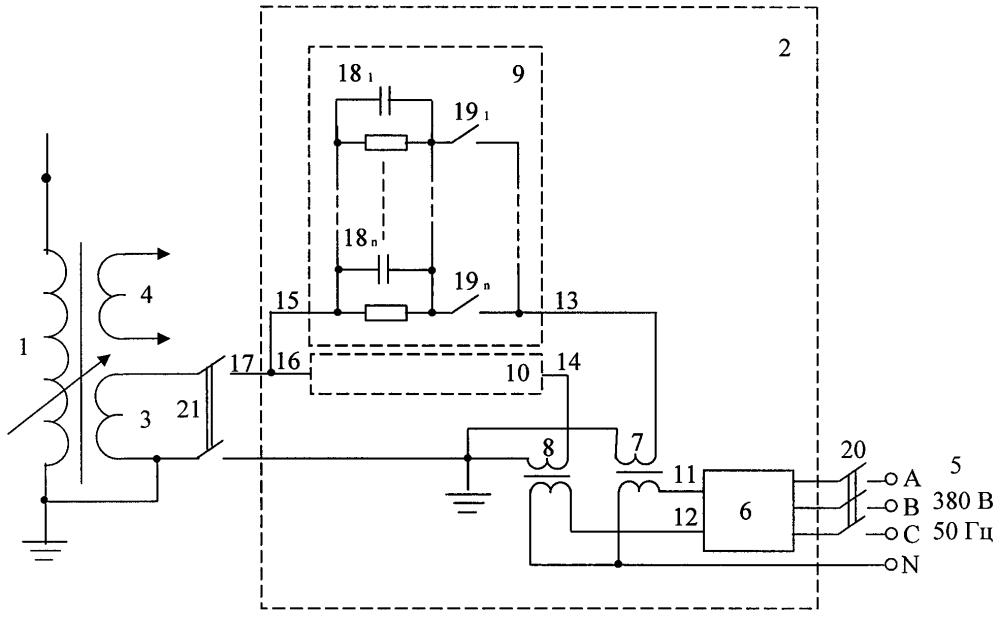 Способ компенсации естественной несимметрии сети с нейтралью, заземлённой через регулируемый дугогасящий реактор