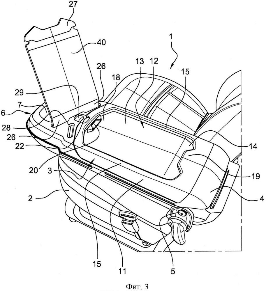 Кресло транспортного средства, оснащенное средствами крепления съемного столика