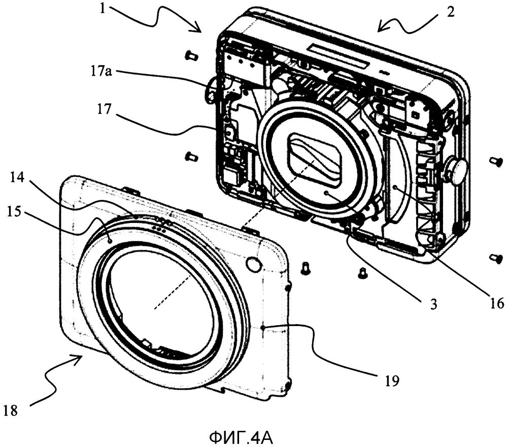 Устройство для съемки изображений