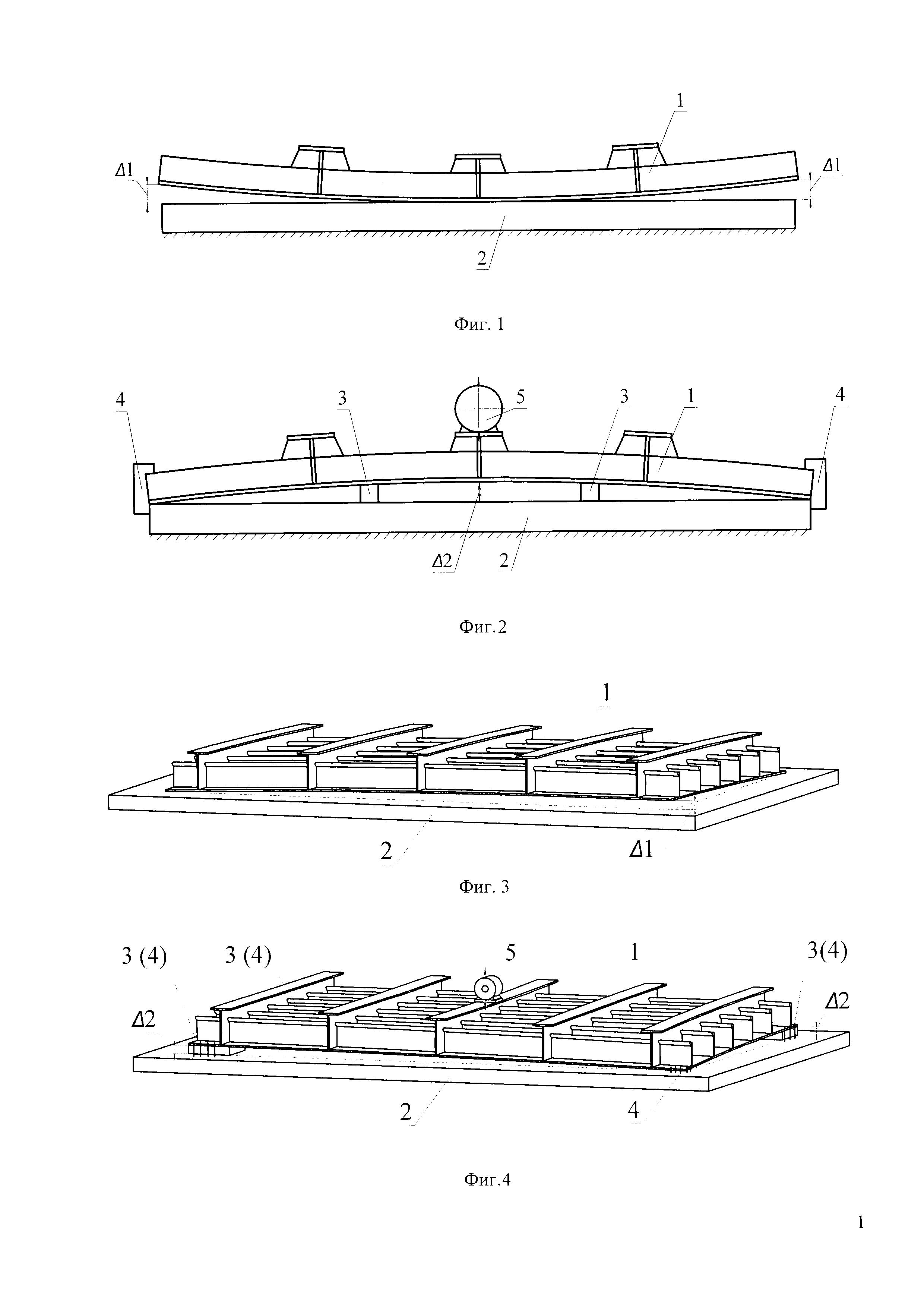 Способ вибрационной правки деформированных металлических конструкций