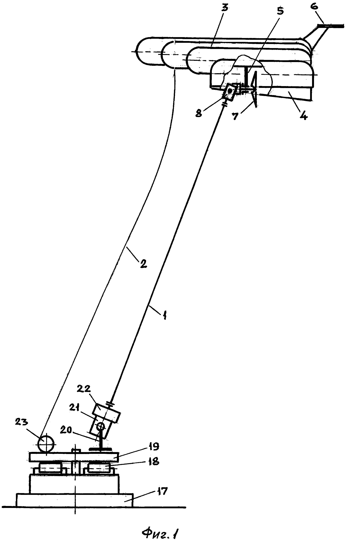 Наземно - генераторный воздухоплавательный ветродвигатель