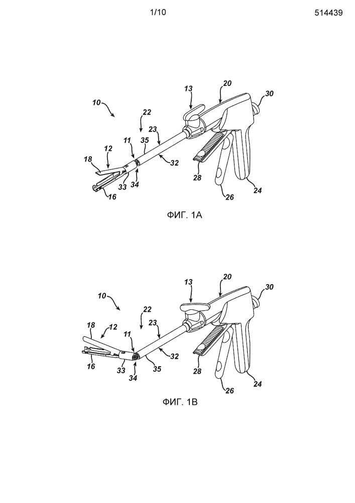 Картридж упорного элемента для хирургического сшивающего инструмента