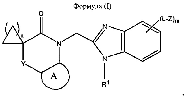 Производные бензимидазола, полезные при лечении респираторно-синцитиальной вирусной инфекции