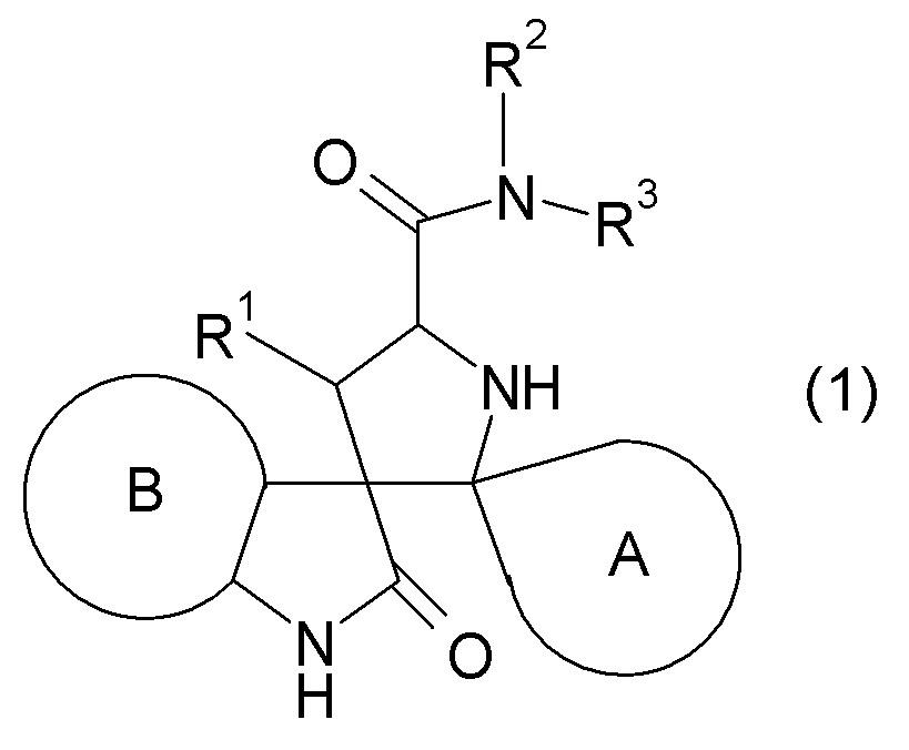 Диспиропирролидиновые производные