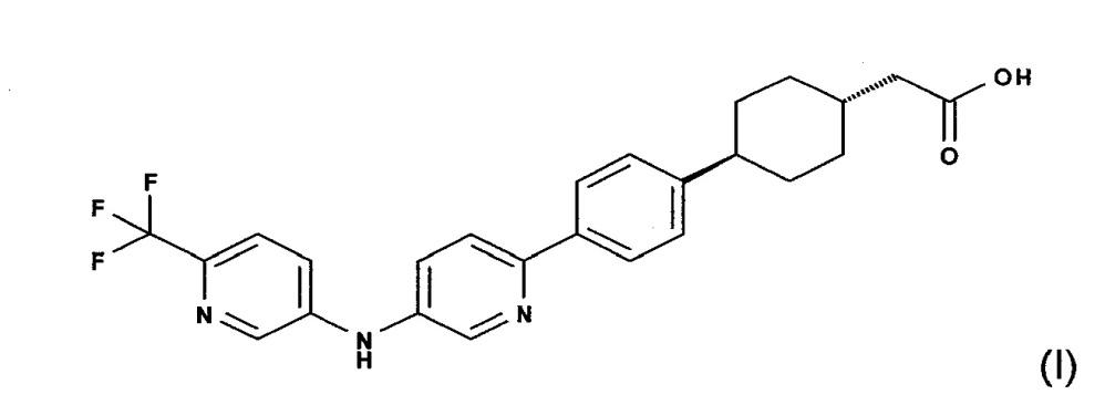 Новые кристаллические формы натриевой соли(4-{ 4-[5-(6-трифторметил-пиридин-3-иламино) пиридин-2-ил] фенил} циклогексил) уксусной кислоты