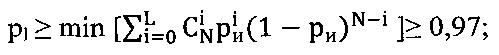 Устройство параллельного декодирования циклических кодов на программируемых логических интегральных схемах