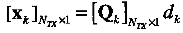 Способ и устройство для передачи/приема кадра в соответствии с его шириной полосы в системе wlan