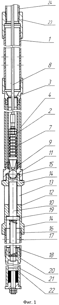 Имплозионный гидрогенератор давления многократного действия