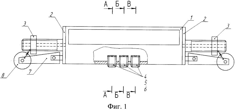 Устройство для контроля роторов паровых турбин по осевому каналу