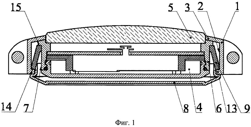 Часы с капсулой с часовым механизмом и фиксатор капсулы в корпусе часов