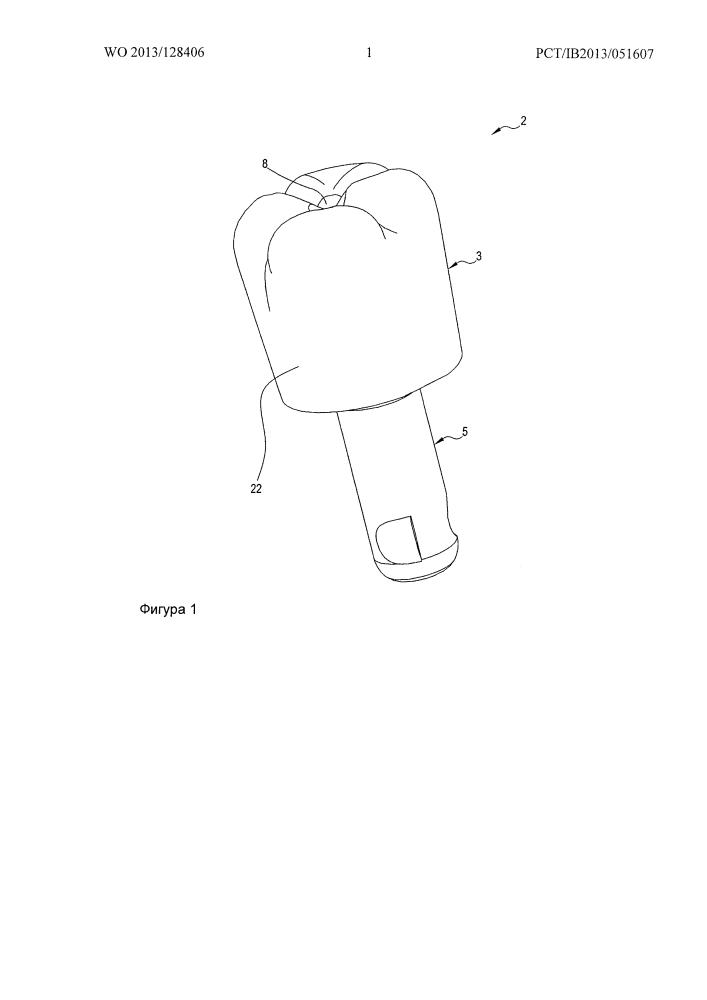 Медицинское устройство для систем зубных протезов, система зубных протезов, использование медицинского устройства и способ формования протезирующих устройств
