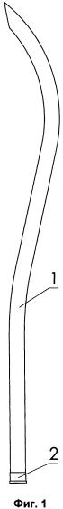 Устройство для метания бойлов и обратный клапан для его осуществления