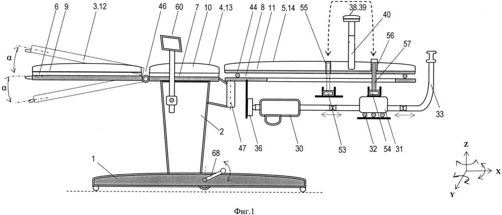 Устройство для механотерапии позвоночника