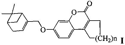 Средство для ингибирования фермента тирозил-днк-фосфодиэстеразы 1 человека