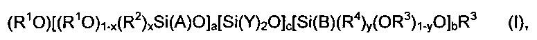 Композиции основанных на алкоксисиланах олефинфункционализованных силоксановых олигомеров с низким содержанием хлоридов