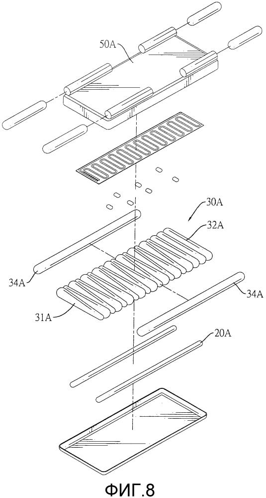 Медицинский надувной матрас, способ надувания/сдувания медицинского надувного матраса и способ наклона несущей поверхности медицинского надувного матраса