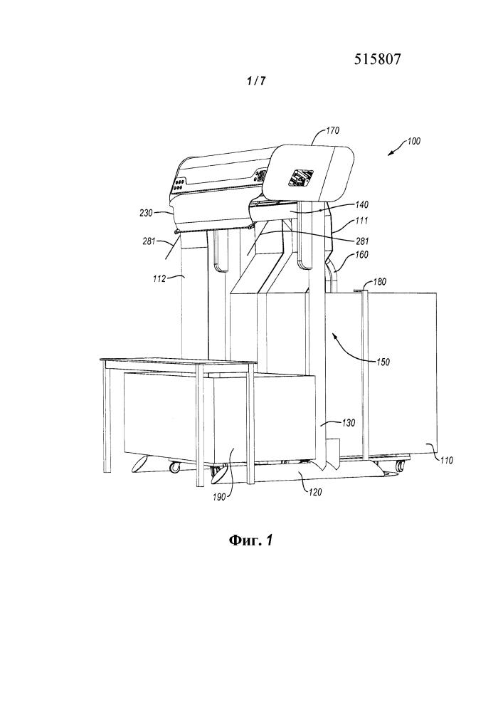 Вертикальная картонажная установка с разгрузочной направляющей