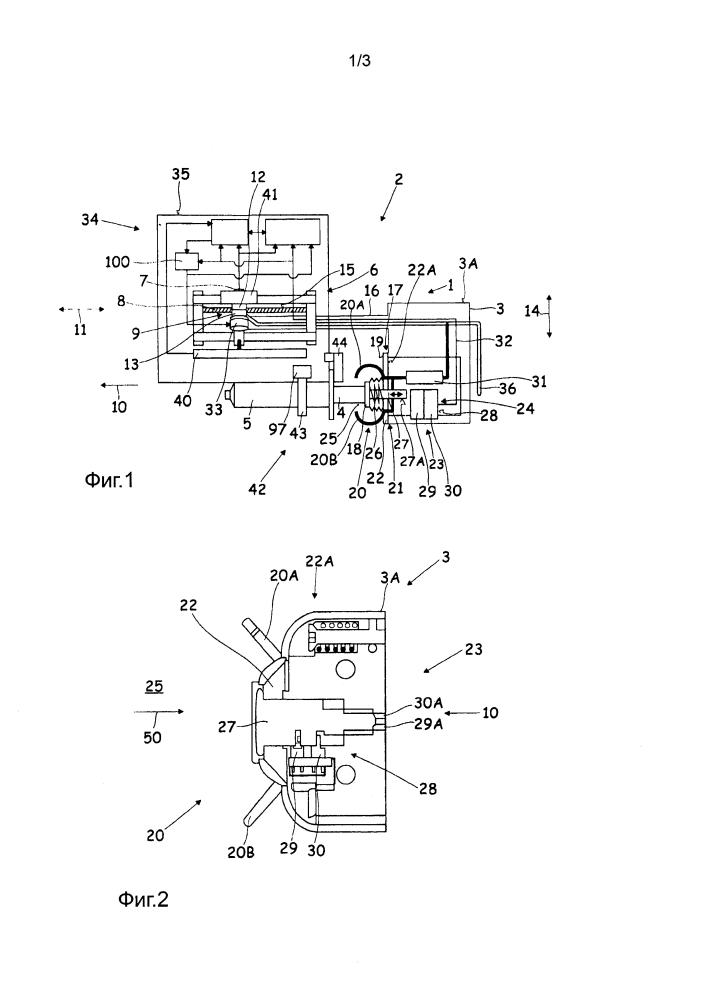 Приводное устройство для линейного перемещения поршня инфузионного шприца, инфузионный насос и способ для замены инфузионного шприца